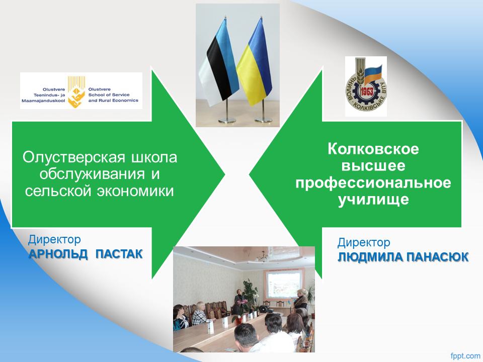 5 aastat koostööd Ukraina Kolki ametikooliga